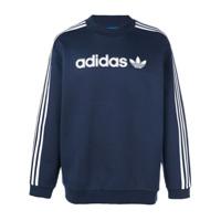 Adidas Moletom Com Logo - Azul