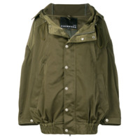Chen Peng Oversized Hooded Jacket - Green