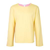 Comme Des Garçons Shirt Suéter Decote Careca - Amarelo