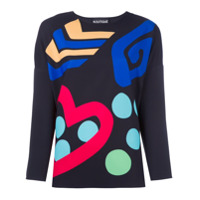 Boutique Moschino Blusa De Moletom Estampada - Preto